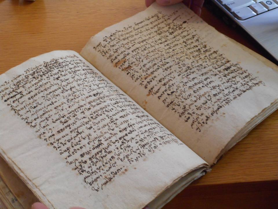 Close up of a manuscript